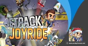 تحميل لعبة jetpack joyride مهكرة من ميديا فاير