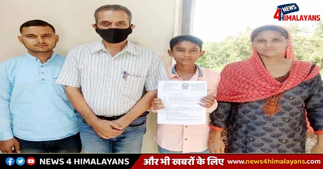 हिमाचल: फेरीवाले के बेटे ने किया नाम रौशन; शिक्षक ने ऐसा पास कराई JNV की परीक्षा
