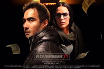 Moh Maya Money 2016 Hindi 480p DVDRip 300mb