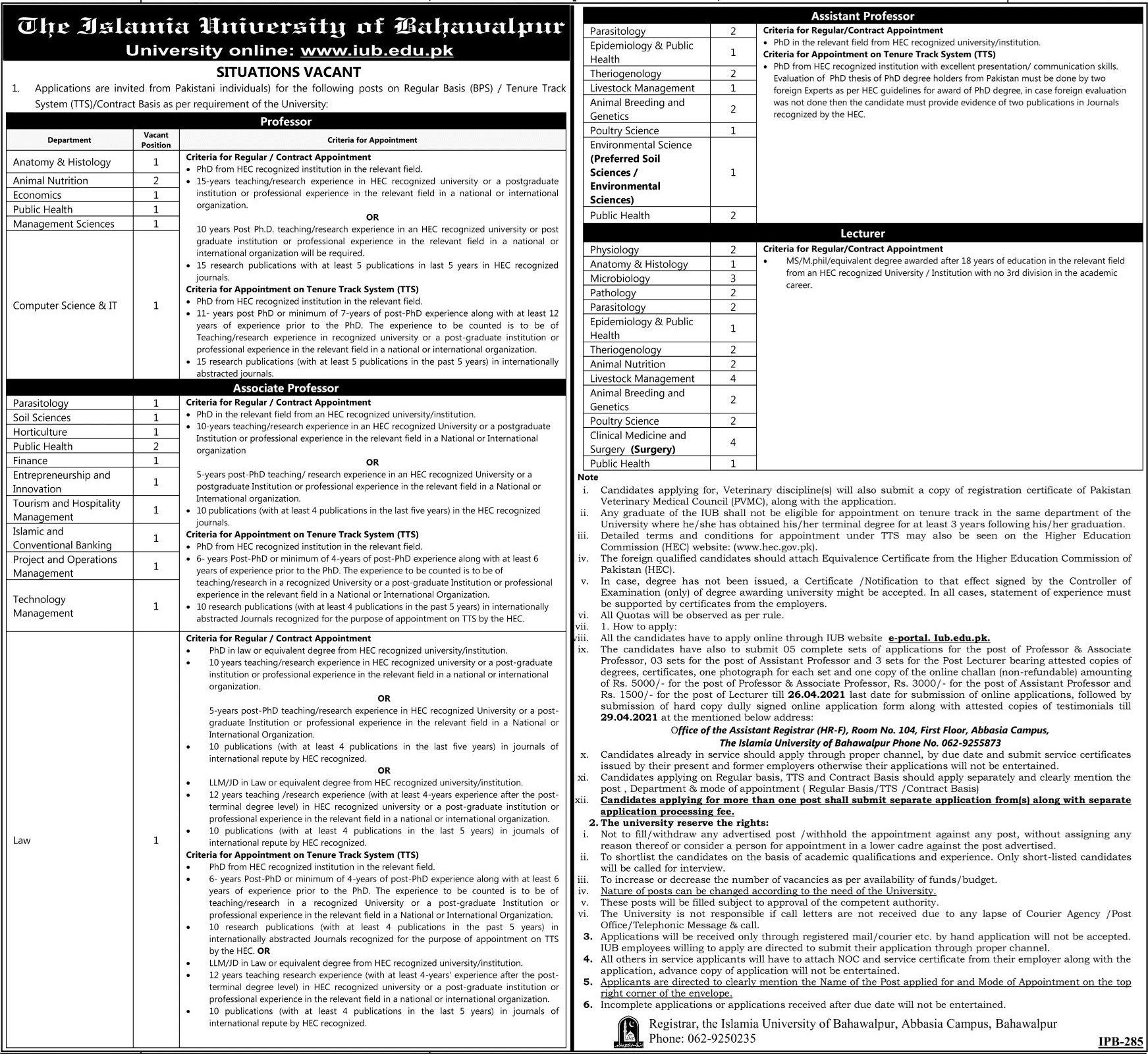 The Islamia University of Bahawalpur Faculty Jobs 2021The Islamia University of Bahawalpur Faculty Jobs 2021