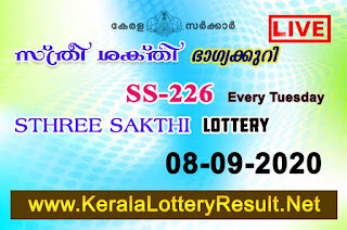 Kerala Lottery Result 08-09-2020 Sthree Sakthi SS-226, kerala lottery, kerala lottery result, kl result, yesterday lottery results, lotteries results, keralalotteries, kerala lottery, keralalotteryresult, kerala lottery result live, kerala lottery today, kerala lottery result today, kerala lottery results today, today kerala lottery result, Sthree Sakthi lottery results, kerala lottery result today Sthree Sakthi, Sthree Sakthi lottery result, kerala lottery result Sthree Sakthi today, kerala lottery Sthree Sakthi today result, Sthree Sakthi kerala lottery result, live Sthree Sakthi lottery SS-226, kerala lottery result 08.09.2020 Sthree Sakthi SS 226 08 September 2020 result, 08-09-2020, kerala lottery result 08-09-2020, Sthree Sakthi lottery SS 226 results 08-09-2020, 08-09-2020 kerala lottery today result Sthree Sakthi, 08-09-2020 Sthree Sakthi lottery SS-226, Sthree Sakthi 08.09.2020, 08.09.2020 lottery results, kerala lottery result September 08 2020, kerala lottery results 08th September 2020, 08.09.2020 week SS-226 lottery result, 08.09.2020 Sthree Sakthi SS-226 Lottery Result, 08-09-2020 kerala lottery results, 08-09-2020 kerala state lottery result, 08-09-2020 SS-226, Kerala Sthree Sakthi Lottery Result 08-09-2020, KeralaLotteryResult.net