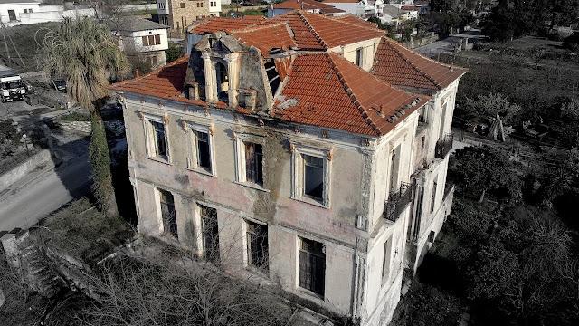 Kontos Mansion  Ano Lehonia Pelion
