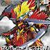 SD SANGOKU SOKETSUDEN Sun Quan Gundam Astray - Release Info