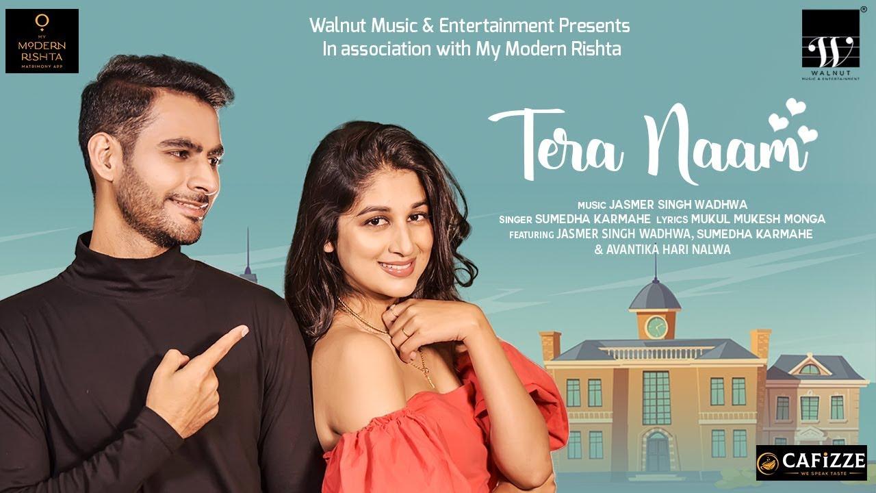 Tera Naam Lyrics in Hindi
