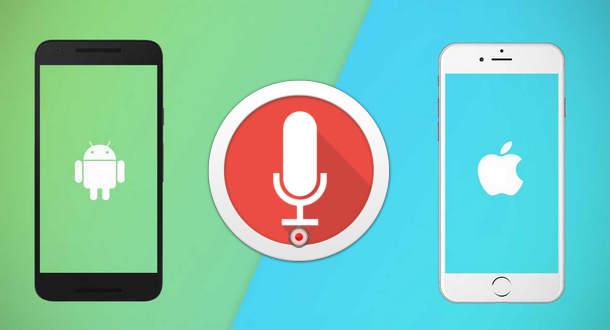أفضل تطبيقات تسجيل الصوت لهواتف الأندرويد والآيفون