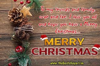 quotes for merry Christmas wishes