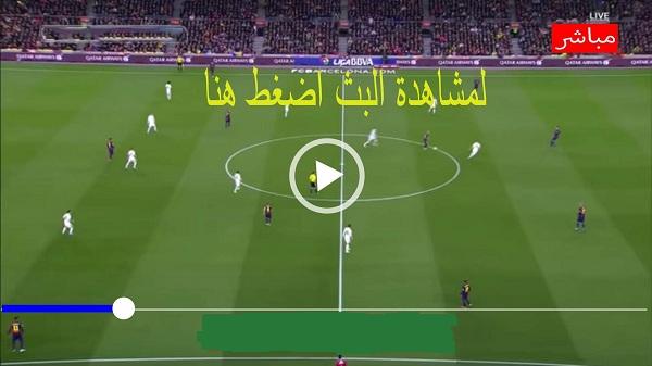 valencia-vs-getafe بث مباشر: مشاهدة مباراة فالنسيا وخيتافي اليوم 01-11-2020 الدوري الاسباني