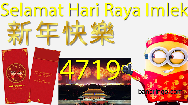 Selamat Hari Raya Imlek 4719 - Minion Version