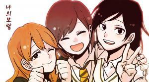 My Pleasure Manga