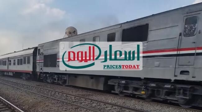 مواعيد قطارات كفر الشيخ 2021 واسعار التذاكر