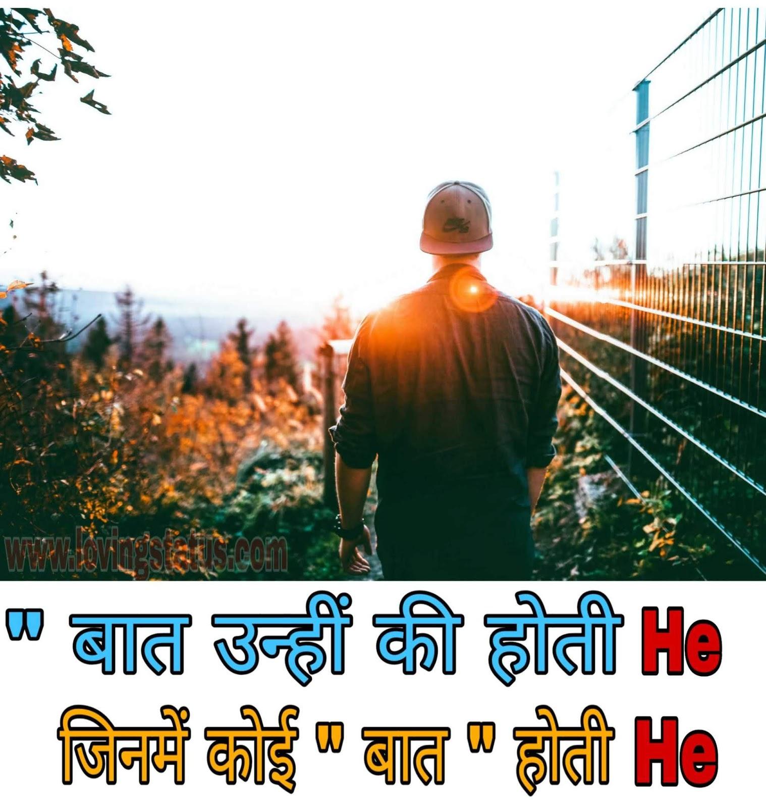 Royal Attitude Shayari Hindi Wwwlovingstatuscom