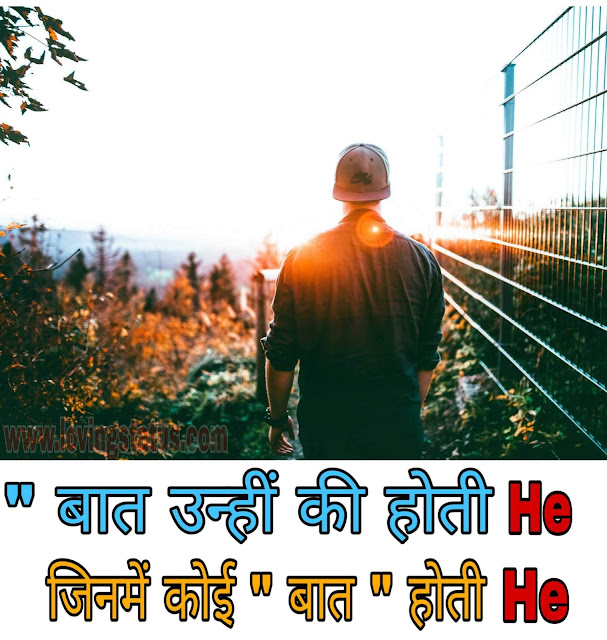 Royal Attitude Shayari-Hindi