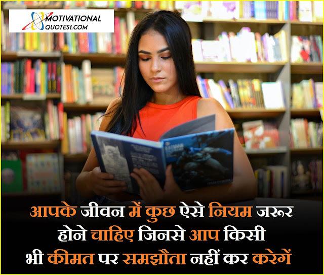 Study Motivation Status In Hindi,motivational quotes about exams, study motivation sinhala, encouraging quotes for exams, motivational issues that impede organizational performance,