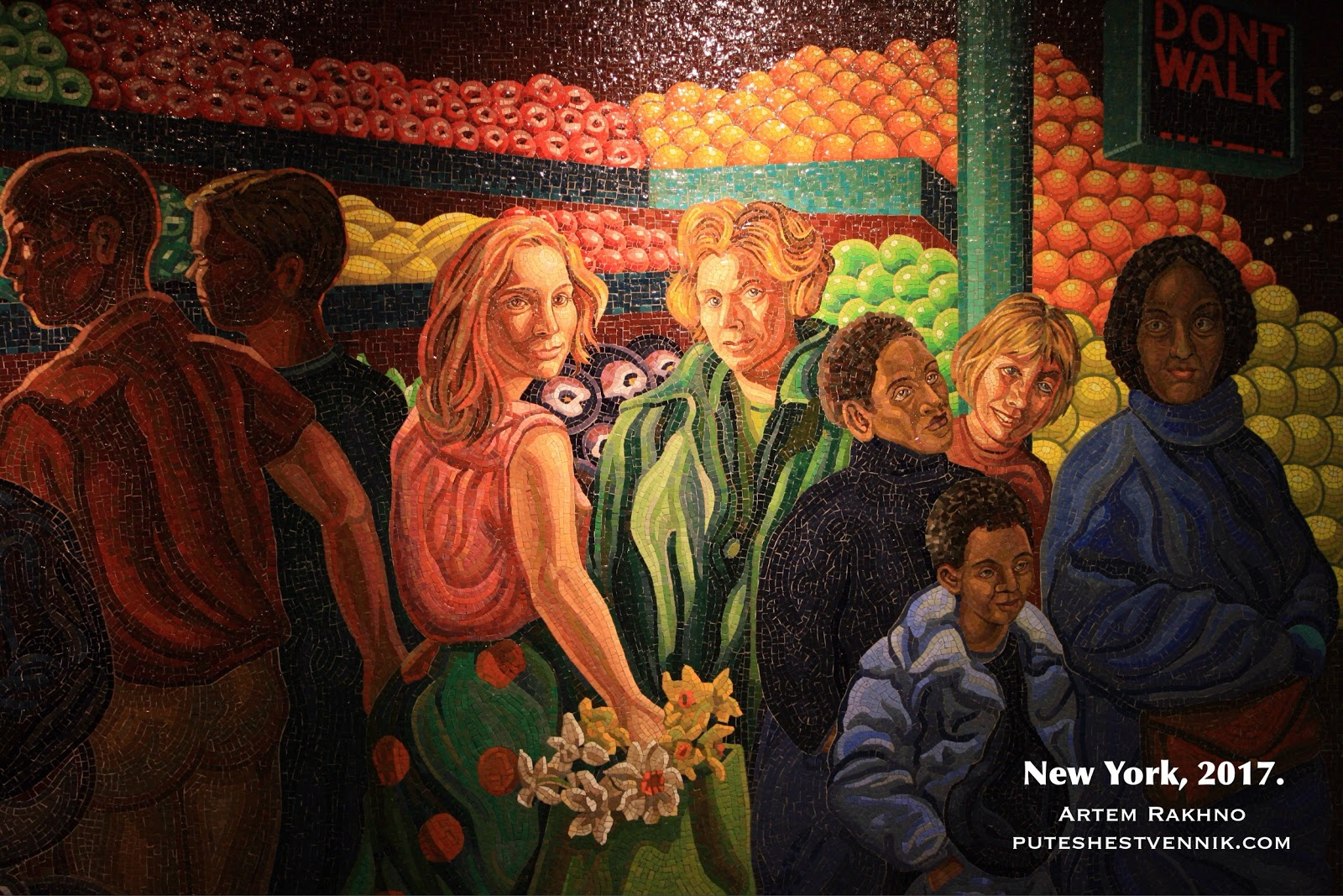 Мозаика с фруктовой лавкой на станции метро Таймс-Сквер