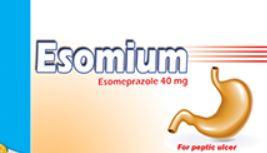 سعر دواء ESOMIUM 40 في مصر 2021