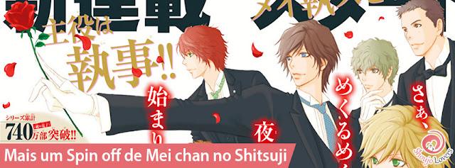 Mais um Spin off de Mei chan no Shitsuji