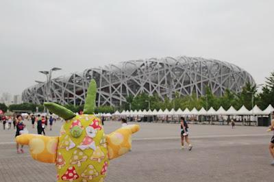 Olympiastadion - Die große Reise eines kleinen Schutzmonsters