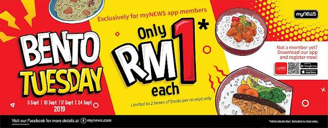 BENTO TUESDAY RM1 di myNEWS