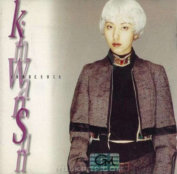 Kim Wan Sun – Innocence