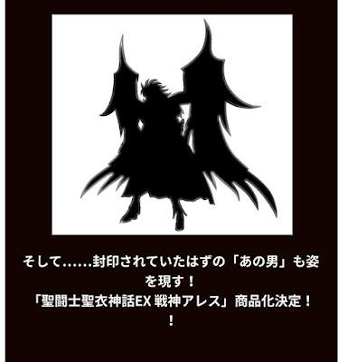Tamashii confirma la salida de Saint Cloth Myth EX Battle God Ares