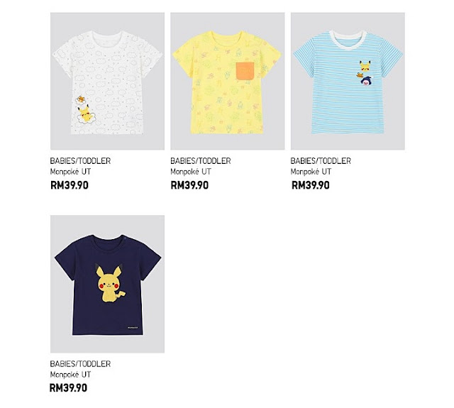 UNIQLO, Uniqlo Pokémon UT Collection, Uniqlo monpoké UT Collection, Fashion