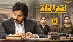 Vakeel Saab Full Movie Download|| Full movie leaked by Tamilrockers, Khatrimaza, Fimyzilla, Moviesflix, Movirulz, Filmywap, Filmyhit, and Downloadhub 2021|| [300mb] movie Netflix
