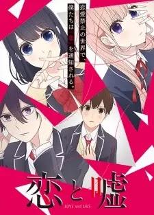 جميع حلقات الأنمي Koi to Uso  مترجم