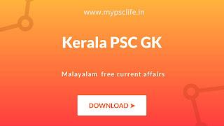 Malyalam Current Affairs