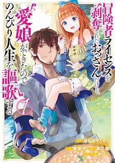 Download Novel Boukensha License o Hakudatsu Sareta Ossan Dakedo, Manamusume ga Dekita no de Nonbiri Jinsei o Oka Suru