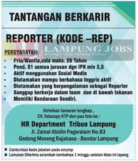 Lowongan Kerja Lampung Juni 2018 di Tribun Lampung Terbaru
