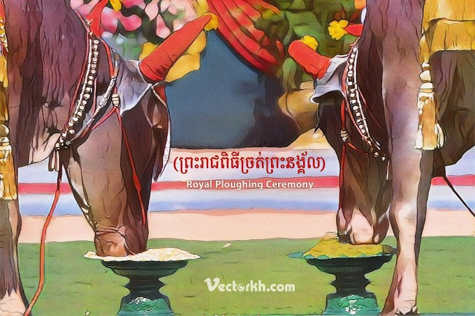 Cambodia royal ploughing ceremony cambodia 2021 - royal ploughing ceremony 2021 cambodia free psd file 02