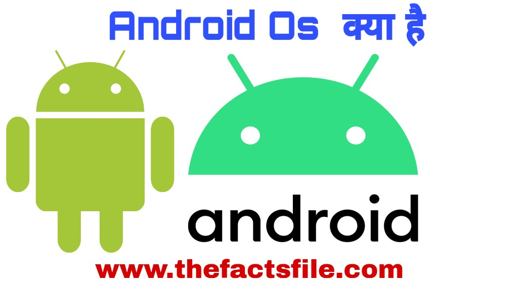 Android क्या है? इसके बारे में रोचक तथ्य,Interesting Facts about Android in Hindi,Amazing Facts about Android in Hindi,Android के बारे में 12 मजेदार तथ्य