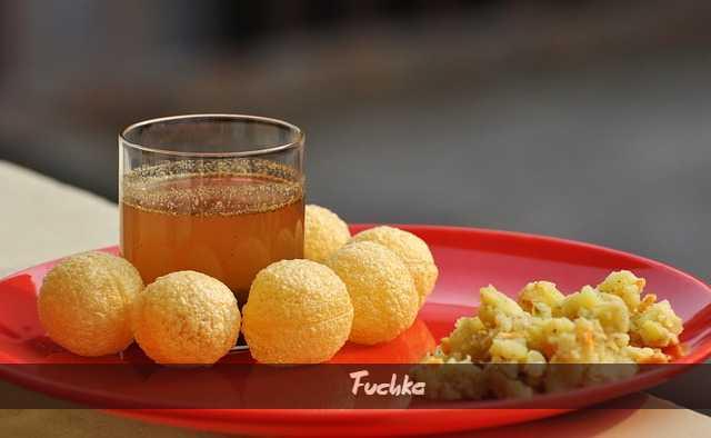Fuchka