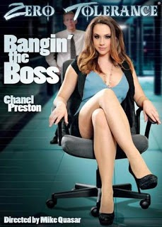 Bangin The Boss (2014)