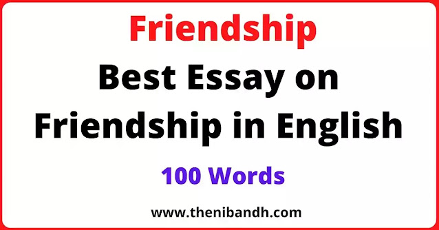 Friendship text image in English