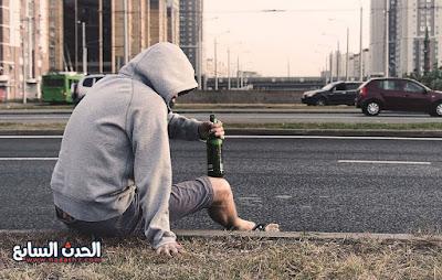 أهمية علاج ادمان الكحول
