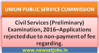 upsc+civil+services+exm+2016+application+rejected