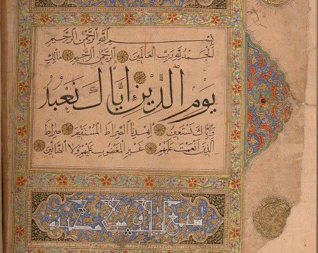 quran-koran