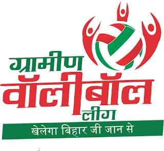 Bihar Gramin Volleyball League begins on 23rd June