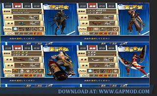 PPSSPP Basara 2 Heroes Small Size Game