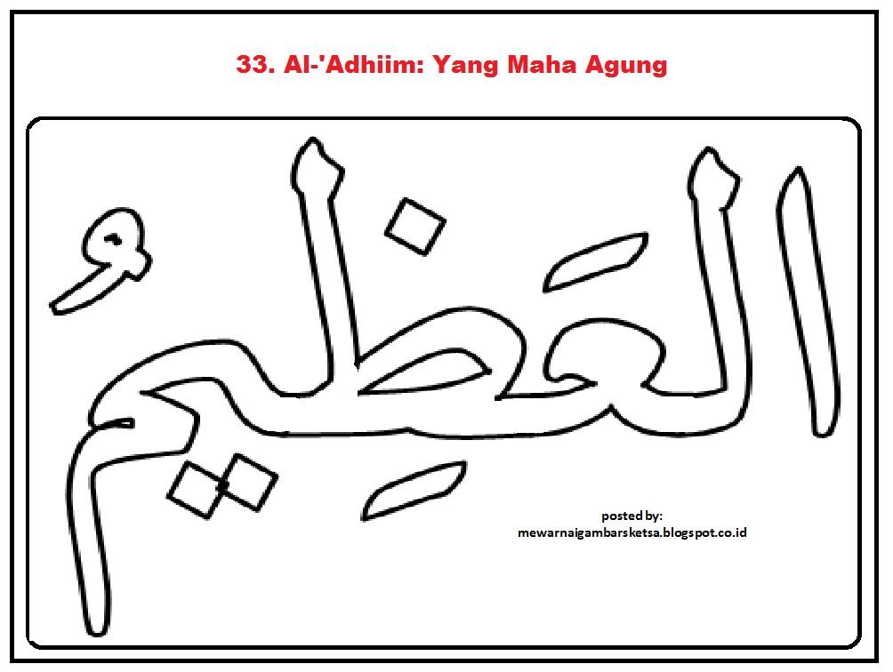 Mewarnai Gambar Sketsa Kaligrafi Asmaul Husna  Al Adhiim