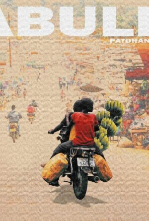 Pataronking- Abule