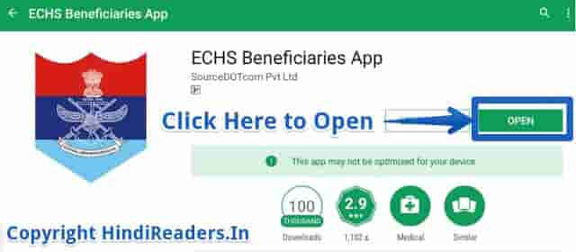 ECHS Smart Card Status Check