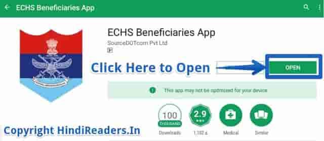 ECHS 64kb Card Status: ईसीएचएस कार्ड की स्थिति या ऑनलाइन ट्रैक करें