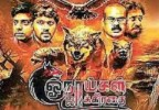 Onaaigal Jaakirathai 2018 Tamil Movie Watch Online