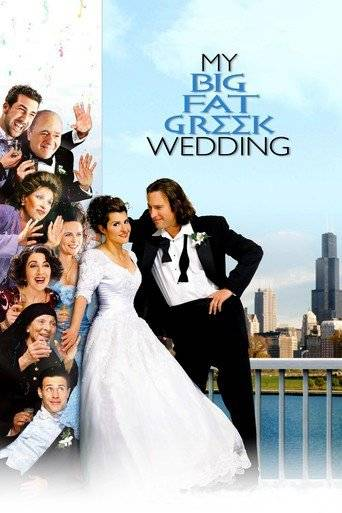 My Big Fat Greek Wedding (2002) ταινιες online seires xrysoi greek subs