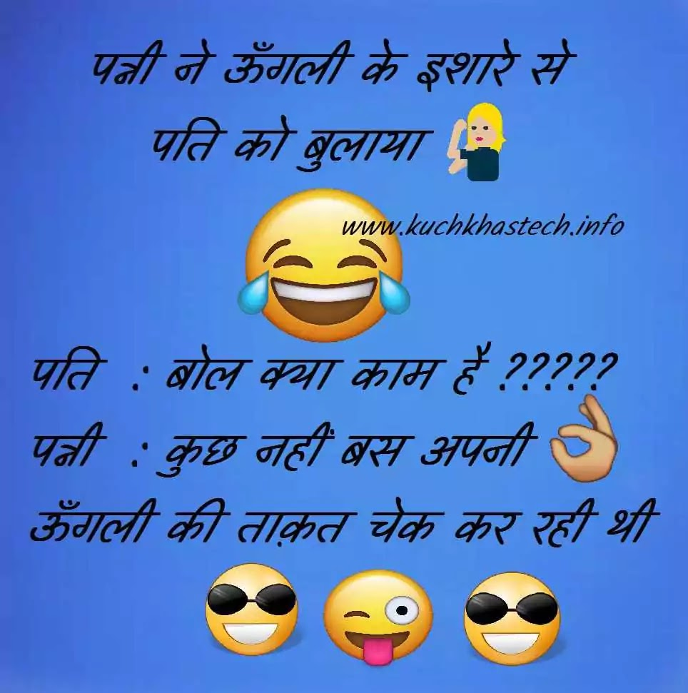 For jokes in 2021 hindi funny whatsapp dating ❣️ best 🅞🅛🅓 🅜🅞🅥🅘🅔🅢