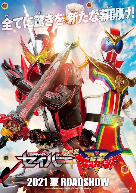 Kamen Rider Saber + Kikai Sentai Zenkaiger Crossover Movie