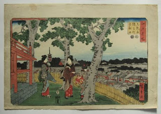 歌川広重 江戸名所 真乳山猿若町金龍山の浮世絵版画販売買取ぎゃらりーおおのです。愛知県名古屋市にある浮世絵専門店。