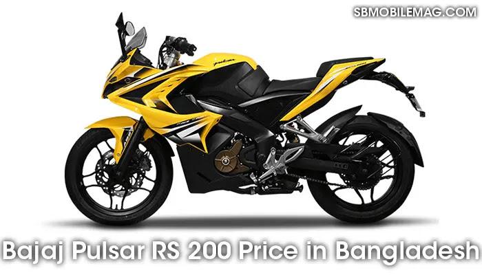 Bajaj Pulsar RS 200, Bajaj Pulsar RS 200 Price, Bajaj Pulsar RS 200 Price in Bangladesh